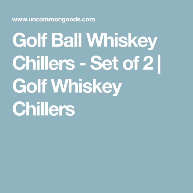 Golf Ball Whiskey Chillers - Set of 2 | Golf Whiskey Chillers