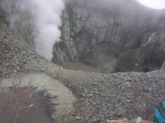 Kawah gunung sindoro