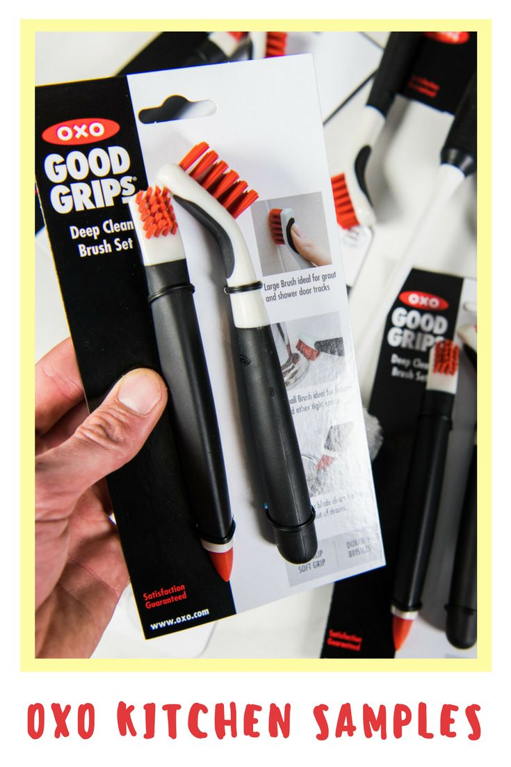 Get a free OXO Good Grips sample to add to your kitchen gadgets collection!