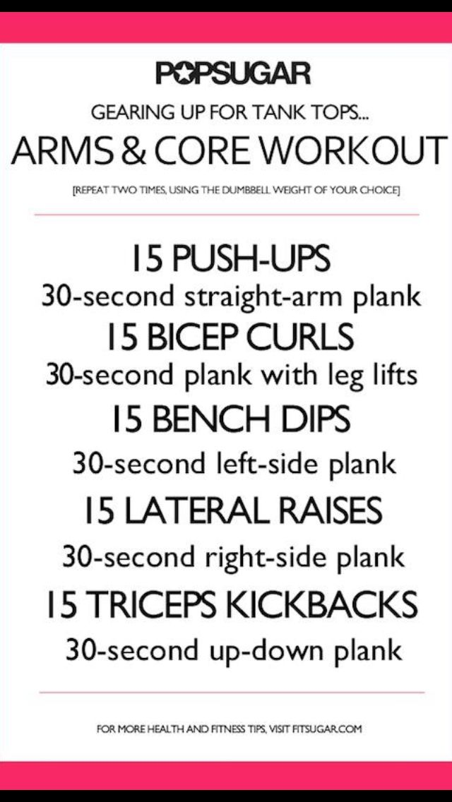 Arm and Core Workout | Posted By: CustomWeightLossProgram.com