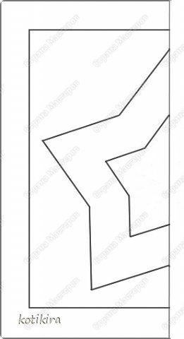 Вырезать рисунок очень просто, рассчитан для работы с маленькими детьми. Серый цвет фона подразумевает картон серебряного цвета. На него наклеиваются распечатанные полоски ( образец ниже ), затем наклеивается сам рисунок звезды. фото 2