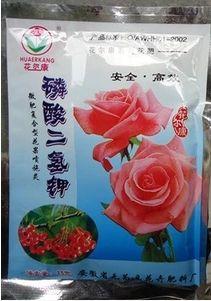 Schöne blumen und pflanzen dünger kaliumdihydrogenphosphat sauerstoff blume dünger