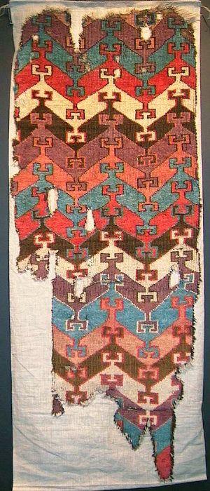 "An Anatolian rug fragment, labeled as ""Seljuk' by Kircheim"