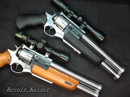 LUIGI-FRANCHI REVOLT KAISER - The Safari 14 utilizes the same design as the 12 and 13, only with slight cosmetic alterations and rechambering. The main gun is a a revolver chambered in .44 magnum, while the underbarrel is chambered in 30-06 //