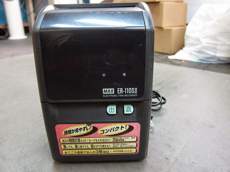 MAX ER-110SⅡタイムレコーダー - アールワン関西