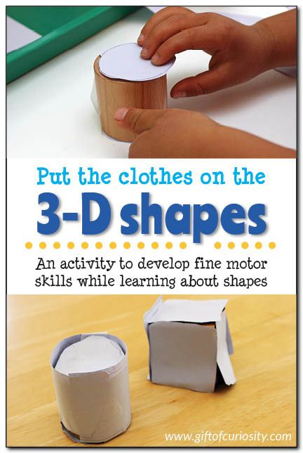 Put the clothes on the 3-D shapes: A fun activity for teaching 3-D shapes to kids through play. This activity really helps kids focus on the...