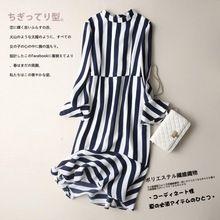 2017 новая женщина платья полосатый летние платья из шифона Европейский элегантный длинный сарафан бесплатная доставка 7-6358(China (Mainland))