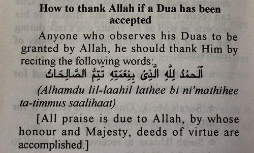 Pinterest : @alliieebabee / / A prayer for thanking Allah when a dua has been accepted. http://www.dawntravels.com/: