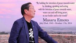 Legendary Water Researcher, Author and Emissary for Peace Dr. Masaru Emoto Passes Away at the age of 71. Arigato Dr Emoto.  Rest In Peace