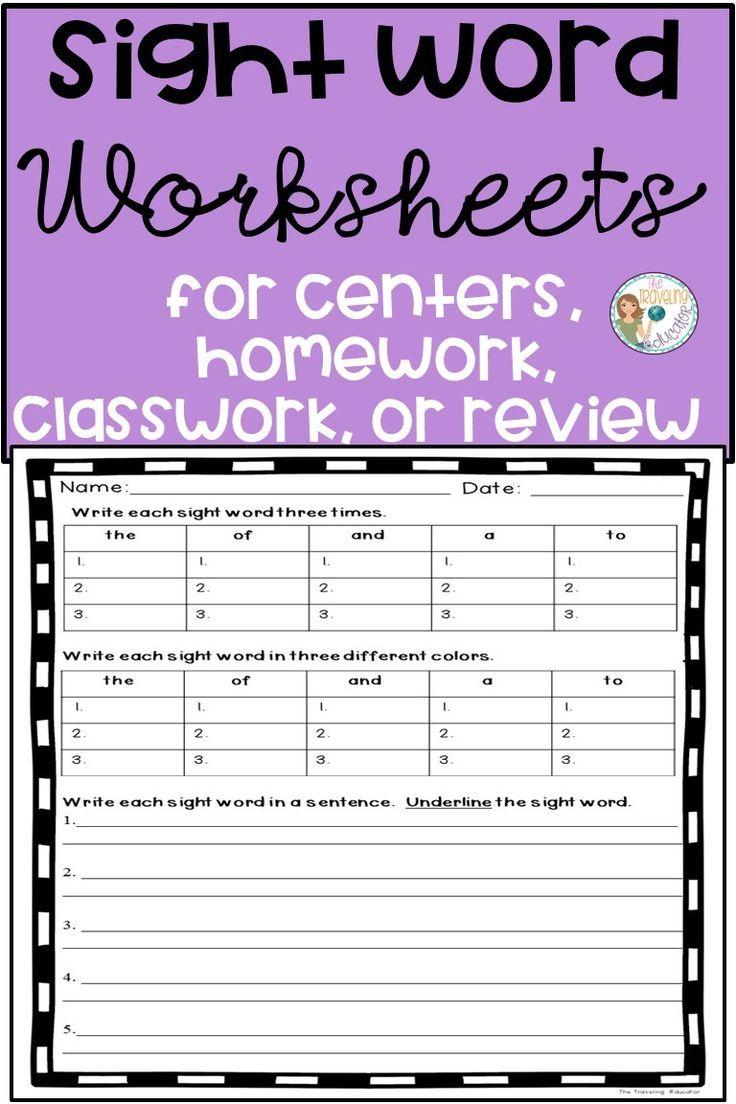 Sight word worksheets first grade pinterest worksheets