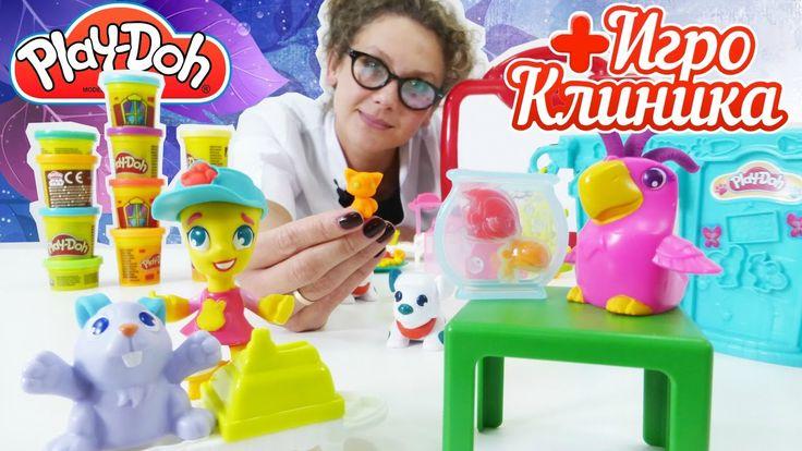 Игры для детей: Лепим животных в зоомагазине с Доктором Ай! Видео с игру...