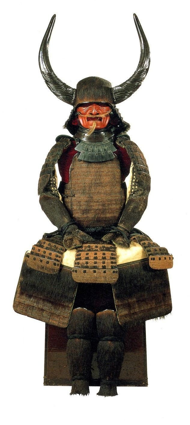 Armadura de Tokugawa Ieyasu