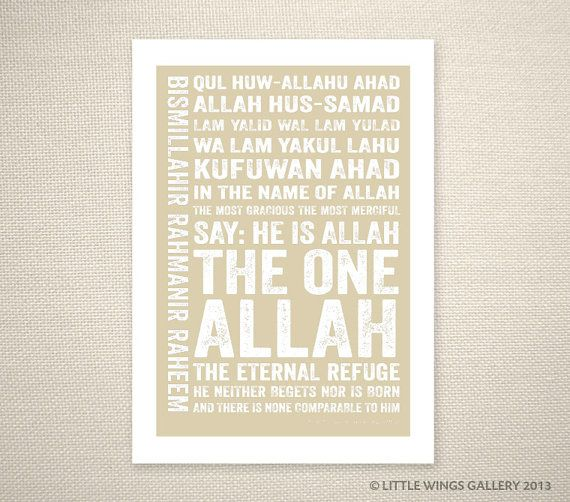 Surah Al Iklas, Modern Islamic Typography Art Print, Customised for any decor