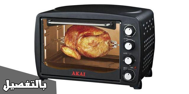 اسعار الفرن الكهربائي 2020 فى مصر بالمواصفات بالتفصيل Electric Oven Kitchen Toaster Oven