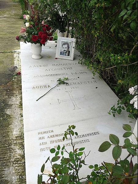 Grave of Alexandros (Alekos) Panagoulis. First Cemetery of Athens.