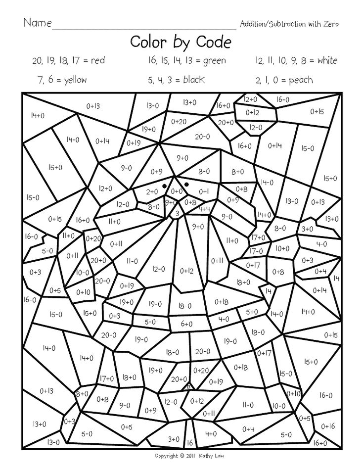 holiday math coloring pages - photo#28