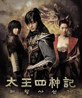 The Legend- one of the best historical Kdramas! add this to your dramalist at: http://mydramalist.com/korean-drama/489/the-legend