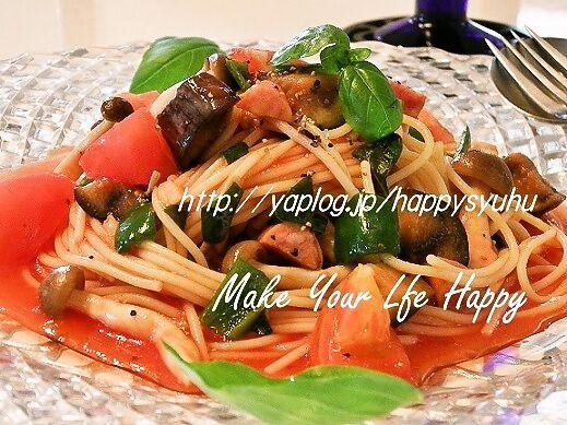 クックパッドでトップ10入り「トマト・ピーマン・なす☆冷製パスタ」 | 幸せに生きよう 主婦ライフ(本宅)