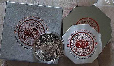 Singapore 1995 $10 Dollars 2 oz silver proof coin BU Year of Pig