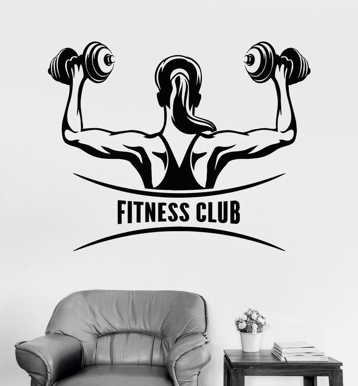 Vinyl Wall Decal Fitness Club Logo Woman Gym Girl Motivation Stickers (ig3495)