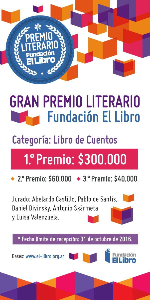 Premio Literario Fundación El Libro | LITERARIAS | Por Gabriela Mariel Arias