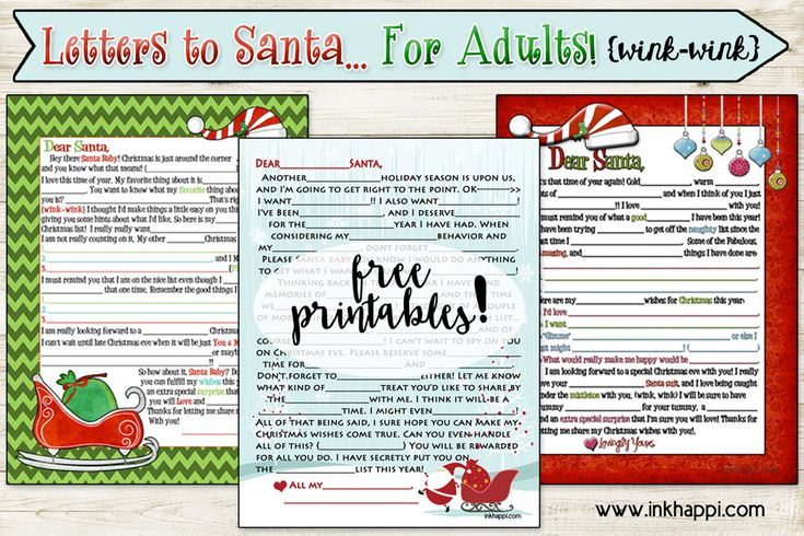 Adult Santa letter {wink-wink} Mad lib style! This includes 3 different versions!!