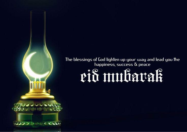 Eid Mubarak Wishes, Eid SMS, Eid Quotes, Eid Messages, Eid Shayari's | News For Sure