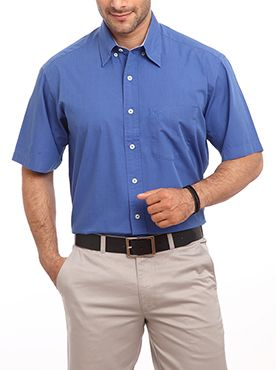 The Color Plus Fancy Half Sleeve Shirt is made from classic quality materials. Simple yet solid this plain shirt offers comfort. You can wear this shirt to your office or on off sites. It comes with a collared neck pattern which makes you look voguish. Known for its extravagant range of clothing Color Plus is a popular brand in the market. This shirt will lend you a sophisticated look. Team it up with formal trousers or cotton pants for that perfect look. Comfortable and light you can easily…