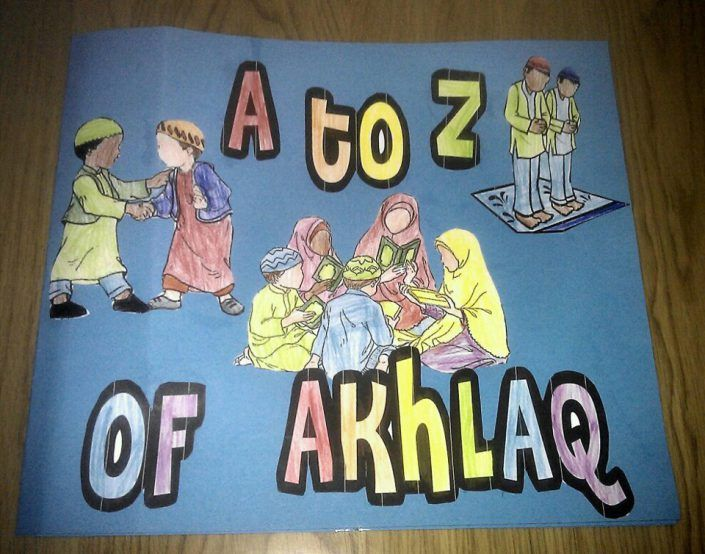 A to Z of Akhlaq Lapbook