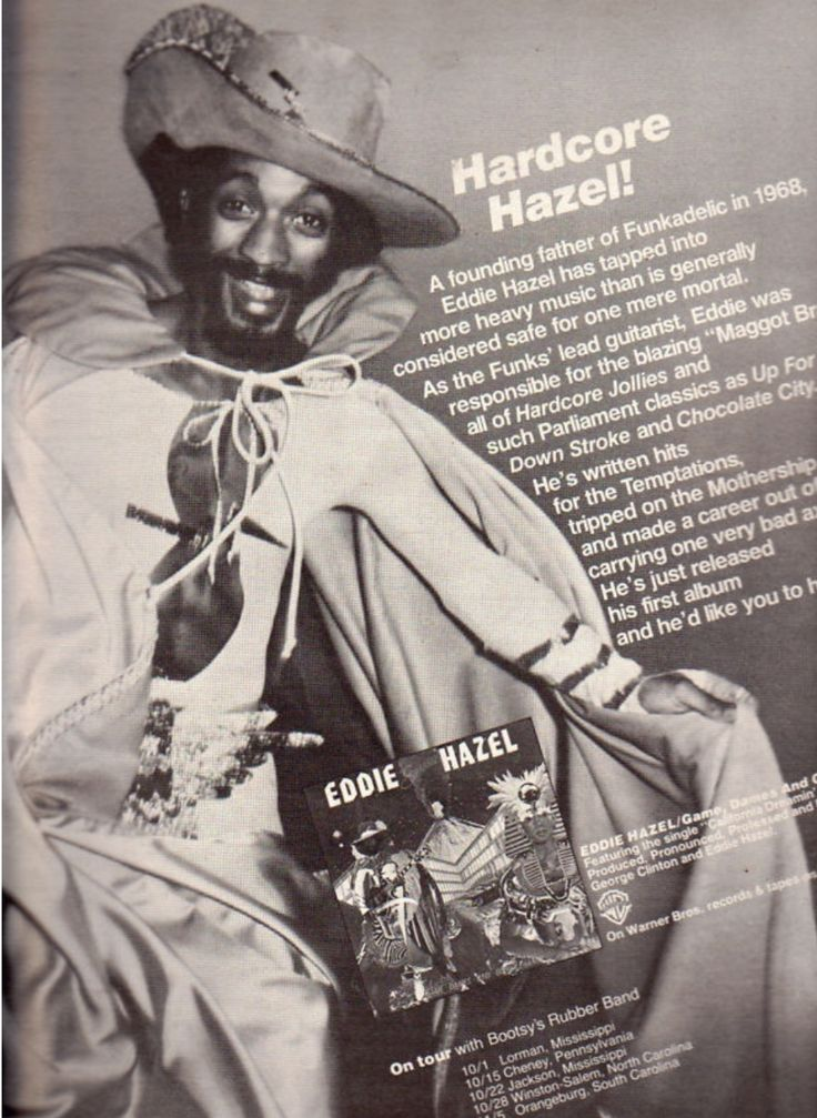 Ad for Eddie Hazel's solo album Games, Dames and Guitar Thangs
