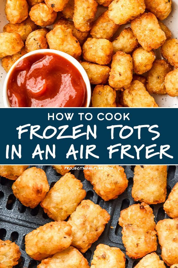 How to Cook Frozen Tater Tots in an Air Fryer Recipe