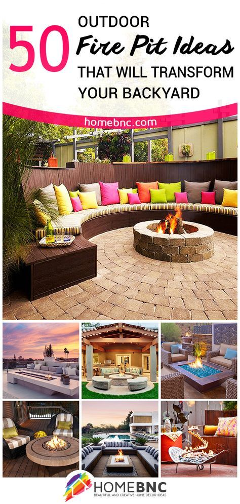 Cool fire pit ideas