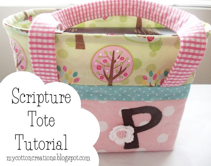 My Cotton Creations: Little LDS Scripture Tote Tutorial