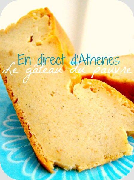 Les temps sont durs... On ne se prive pas de dessert pour autant... surtout quand il s'agit de recyclage ! C'est tellement bon que depuis qu'on a goûté à ce pudding, on veille à avoir des restes de pain à la maison... Ingrédients : 200 g de pain rassis...