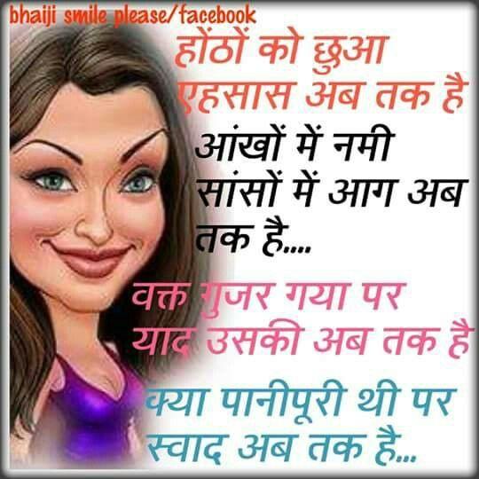 118 Best Hindi Emotions Images On Pinterest