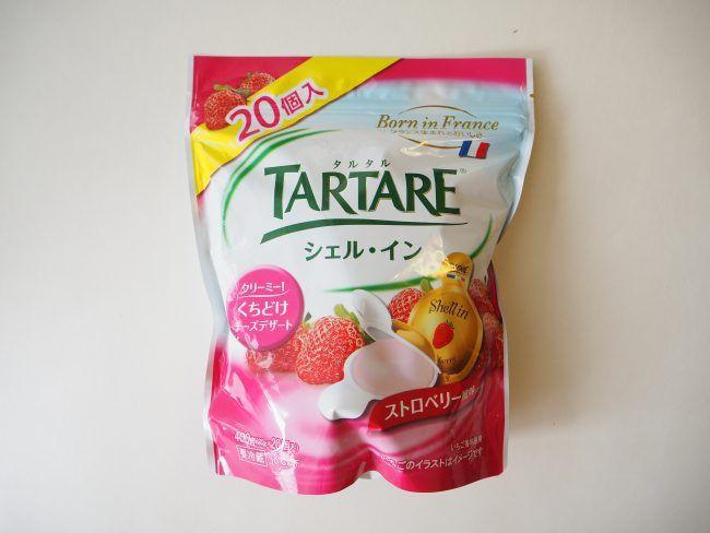 コストコ Tartare タルタル シェル イン 予想外のおいしさに驚き 絶品スイーツ タルタル コストコ ナチュラルチーズ
