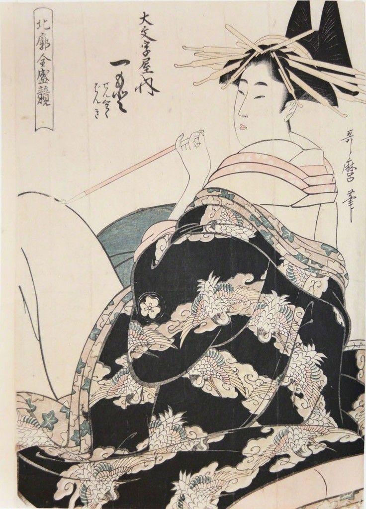 Kitagawa Utamaro, 'Courtesan Hitomoto from the House of Daimonjiya', ca. 1805, Ukiyo-e