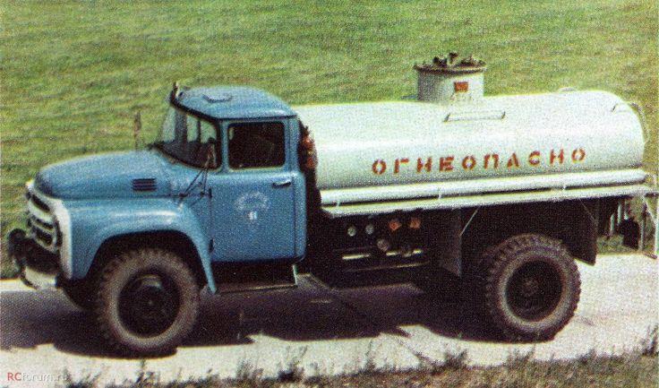 555 ЗиЛ-130 АЦ-4,2-130 (Автоэкспорт 1967-68 )