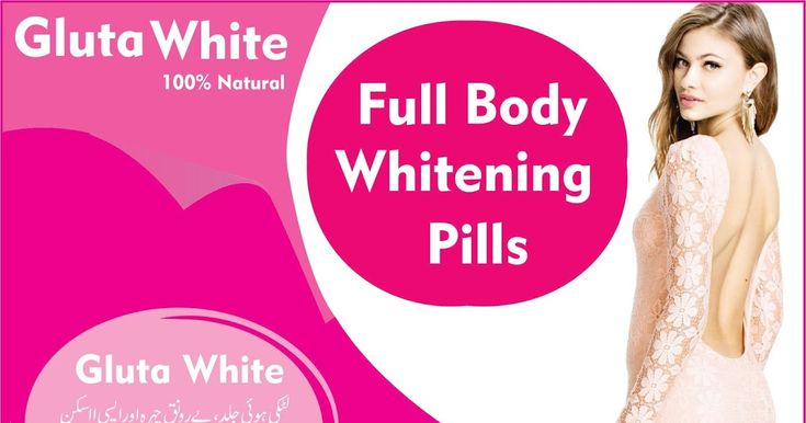 GLutathione whitening injectione in lahore|Glutathione whitening Pills in lahore Multivitamins – Benefits, Side Effects & The Best Multivitamin Brand Glutathione whitening creams-Glutathione whitening capsules--https://skin-whitening-lightening-creams.blogspot.com