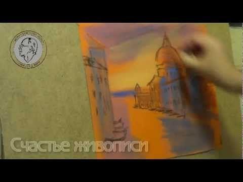 """Андрей Кулагин """"Городской пейзаж"""",пастель,"""