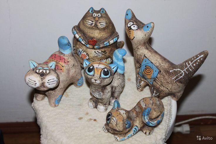 Продам фигурки кошек из глины купить в Москве на Avito — Бесплатные объявления на сайте Avito