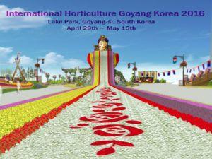 The center piece of the the Joyful Garden of the New Korean Wave