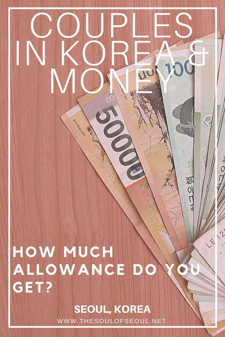 Couples in Korea & Money; How Much Allowance Do You Get: Is one spouse having an allowance a common part of marriage or is this a common part of marriage in Korea? Does it become common when there are kids in the picture? Couples in Korea and Money. Who gets an allowance?