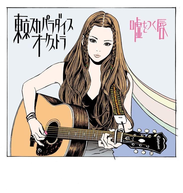 Favorite tweet by @Eguchinn // 片平里菜東京スカパラダイスオーケストラの次のシングル嘘をつく唇のジャケ描きましたこれは初回盤 http://55.sasanov.net/1I3sRr5