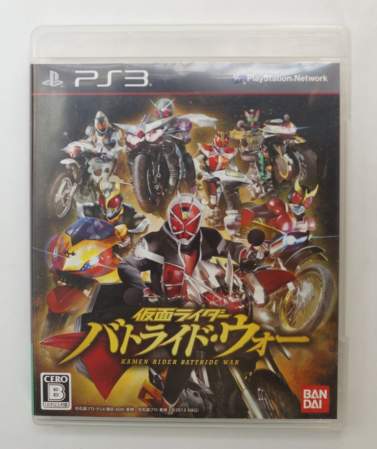 PS3 Japanese :  Kamen Rider: Battride War BLJS-10220 http://www.japanstuff.biz/ CLICK THE FOLLOWING LINK TO BUY IT ( IF STILL AVAILABLE ) http://www.delcampe.net/page/item/id,0374571811,language,E.html