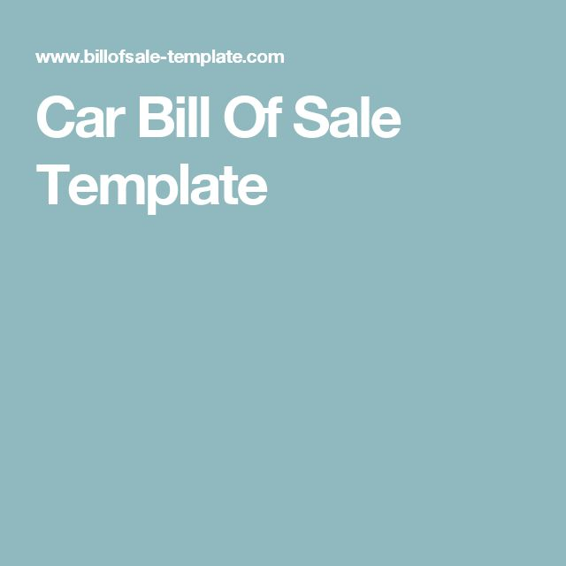 The  Best Bill Of Sale Car Ideas On   Bill Of Sale