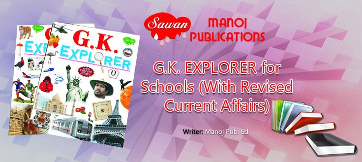 Shop Now G.K Explorer for Schools (With Rvised Current Affairs) Books Online at Best Prices Click Here... http://tinyurl.com/kuxdyqs #Childrenbooks Manoj Publication In India's photo.