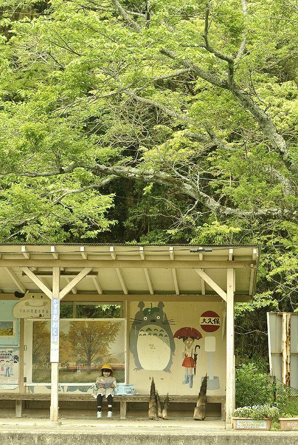 Kazusa-Ōkubo Station, operated by the Kominato Railway Company's Kominato Line, Ichihara, Chiba Prefecture, Japan, 2012, photograph by Nakai Seiya.