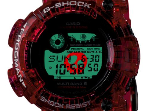 "Casio Frogman ""Takashi Murakami"" G-Shock Watch"