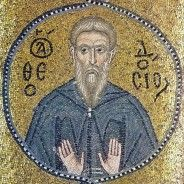 Blog 17 22/08/2015 The Byzantine Monastery of Nea Moni, Chios.